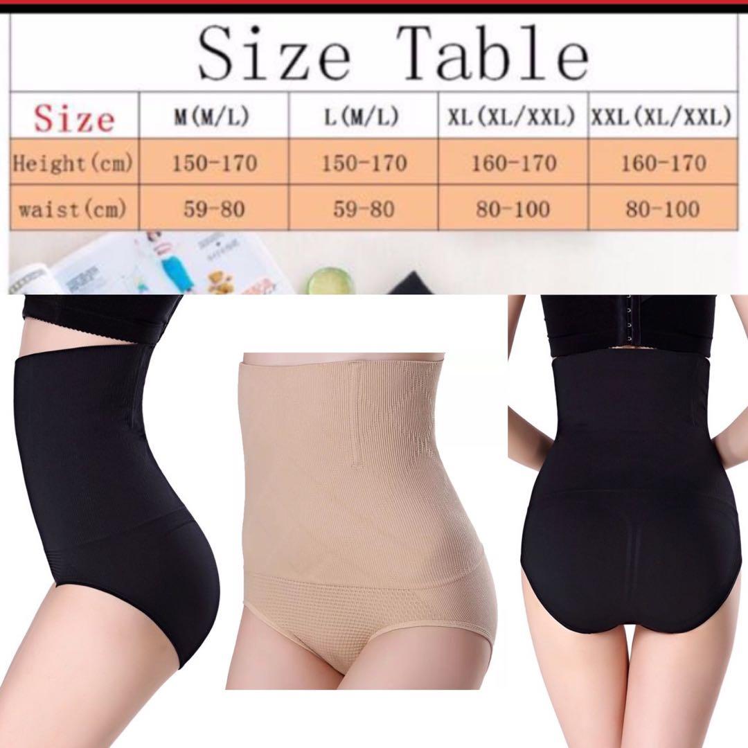 f3ff64e90 Black Skin Lady s High Waist Body Shaper Brief Underwear Tummy ...