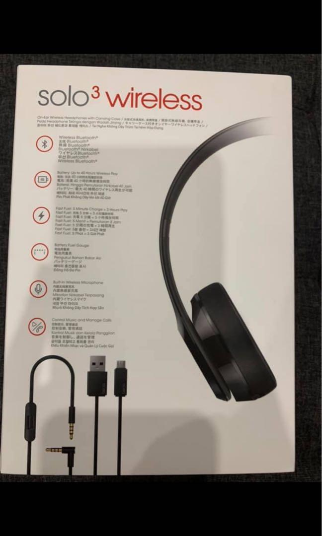 BRAND NEW Beats solo3 wireless - Beats by Dr.Dre (Black)