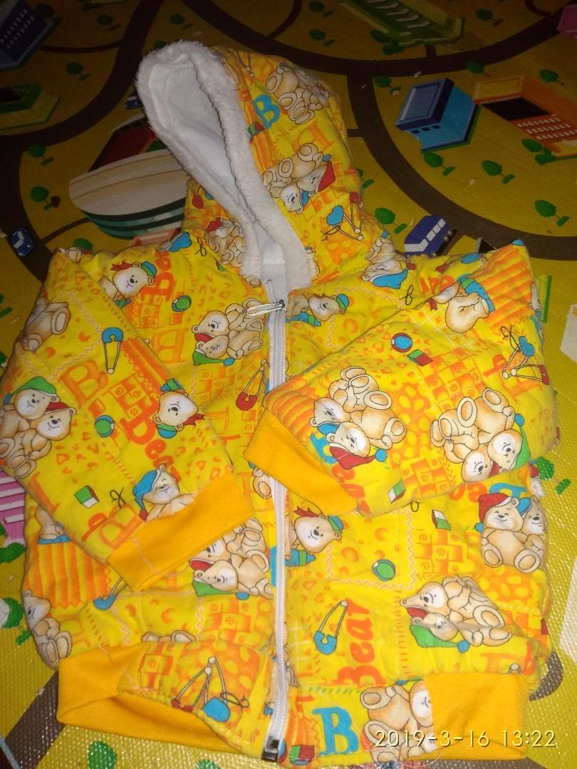 Jaket Bayi #jualanaja