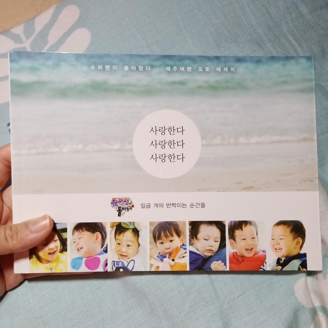 Korean The Return Of Superman At Jeju Island Official Photobook Triplets