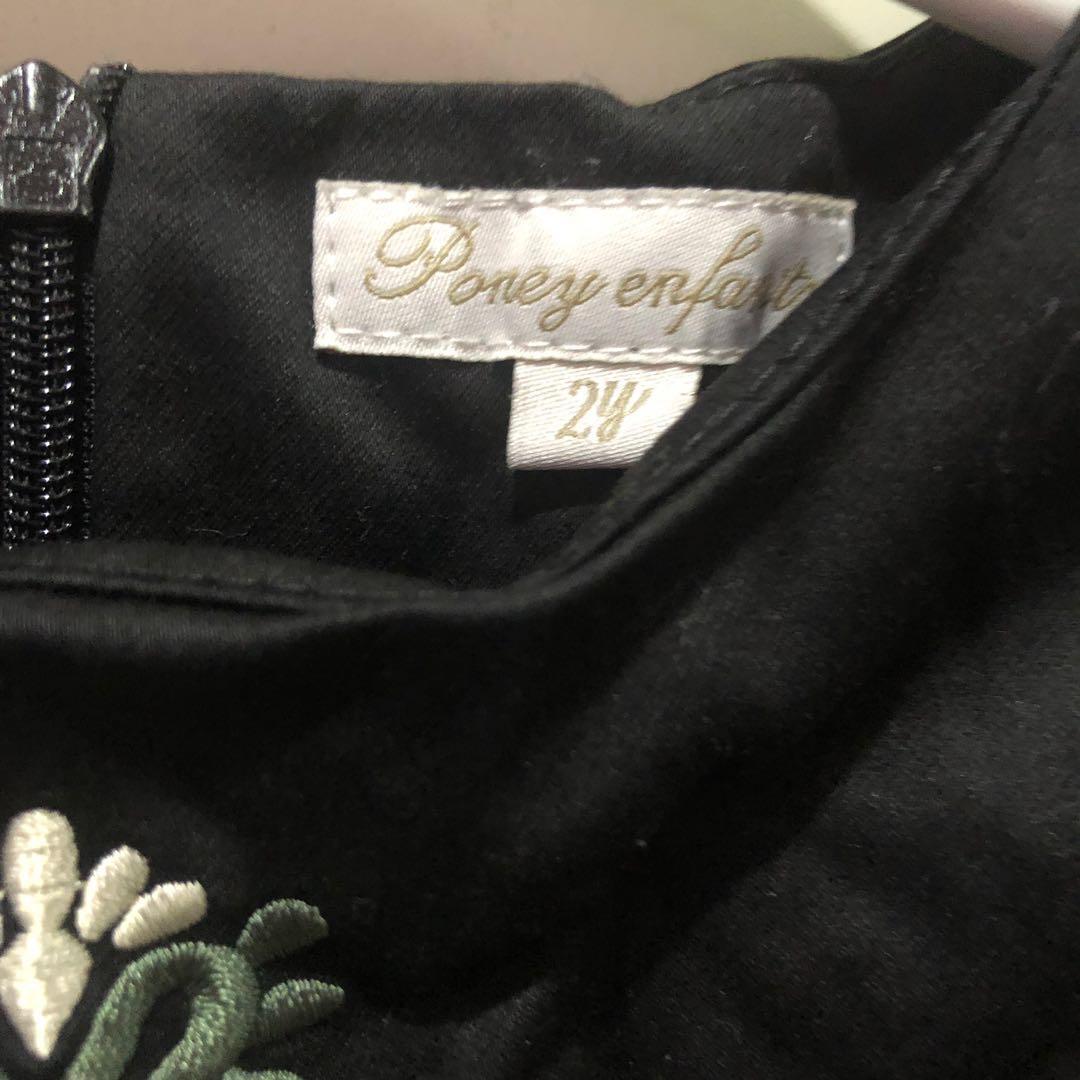 Poney black dress