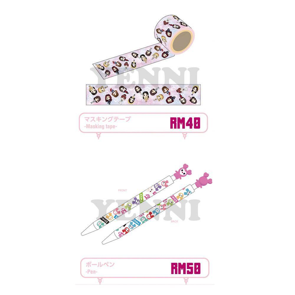 [PREORDER] TWICE Dream Day Dome Tour Masking Tape and Pen