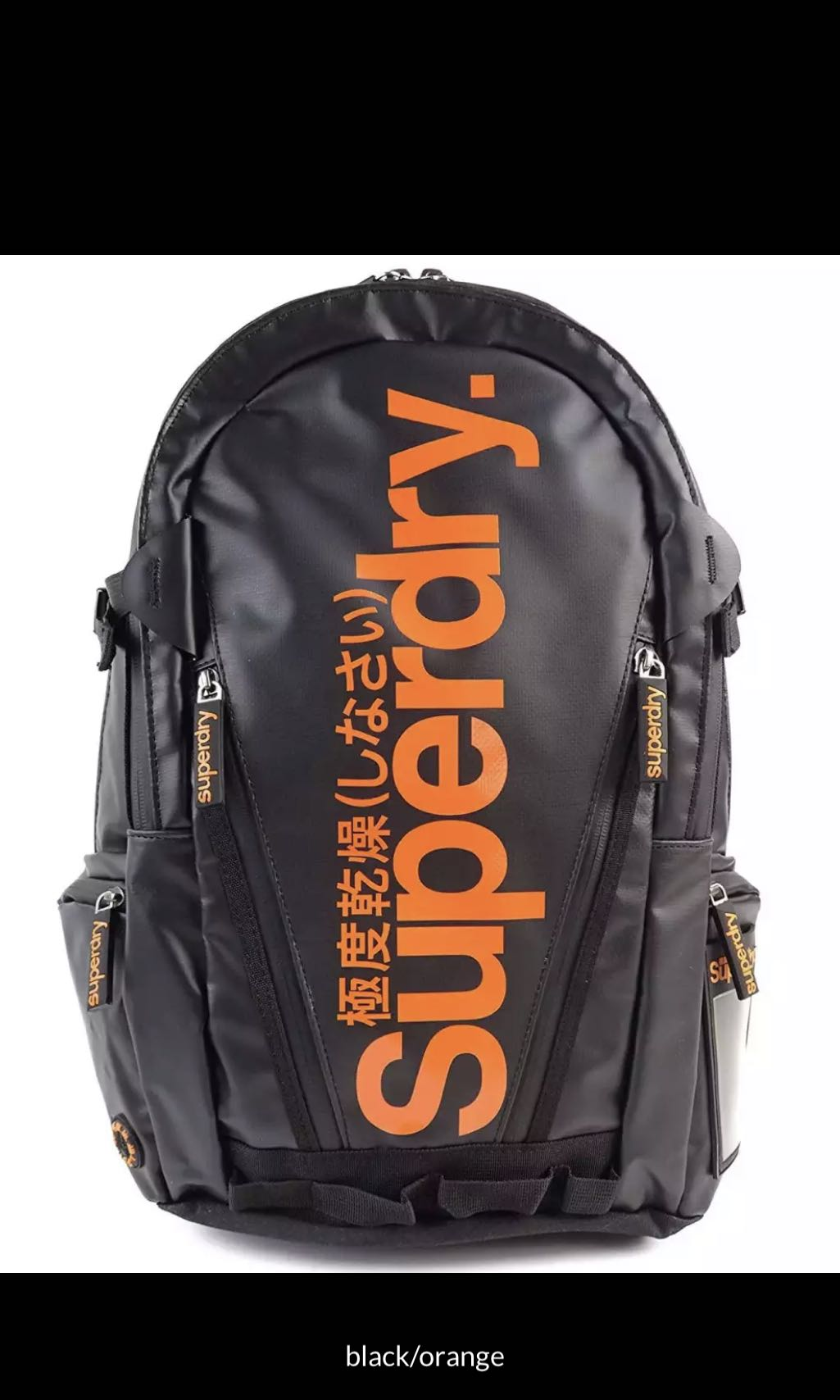 cefd41084a675 Superdry Neo Camo Tarp Backpack