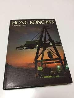 香港 一九七三年 一九七二年的回顧 HONG KONG 1973A REVIEW OF 1972