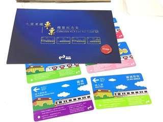 2003年KCR《九廣東鐵精裝車票紀念集》內附四款單程車票連摺 另加2款舊車款車票