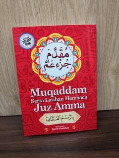 Muqaddam Serta Latihan Membaca Juz Amma ( RUMI ) - Berserta Bacaan Rumi
