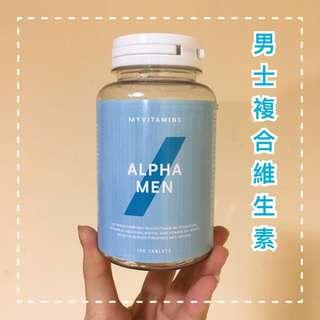 🚚 全新!Myprotein 男士複合維生素 Alpha Men 120顆