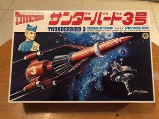 ※  Thunerbirds(雷鳥)-Thunderbirds - 3號機(1:350)全新,1 盒(請注意內文)