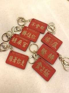 汽車Key Chain 小巴水牌 車匙匙扣