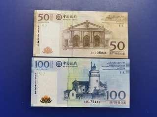 2張AB字頭尾2字同號澳門中國銀行100元(松山燈塔)50元(崗頂劇院)UNC全新