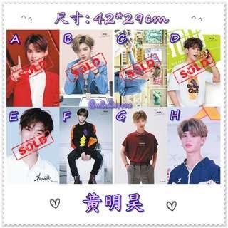 [特價] 黃明昊 - A3壓紋海報 ( 散賣 )