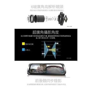 (送32G卡) 全視線35 前後1080P觸控式 電子後視鏡 雙鏡 流媒體行車紀錄器
