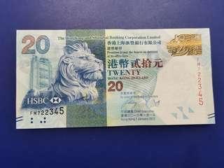 22345 蛇尾匯豐銀行20元,全新直版