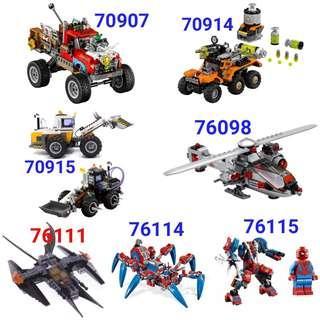 🚚 Lego