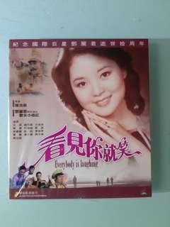 鄧麗君 看見你就笑VCD 全新未拆 老香港懷舊