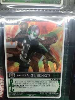 幪面超人V3 ( The next).       #sellmar19