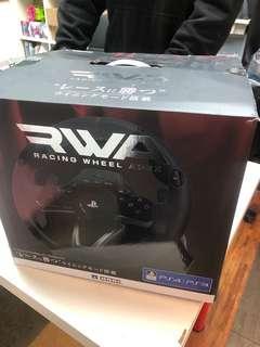 Hori Ps4 呔盤 運腳踏 RAcing wheel apex RWA