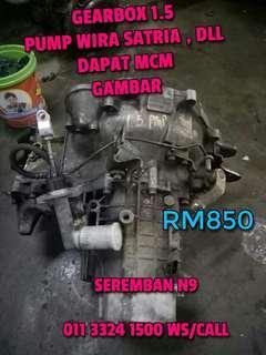 GEARBOX 211 CLUTCH PUMP