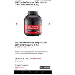 GNC Pro Performance Weight Gainer 2200 Gold Chocolate (6 lbs)