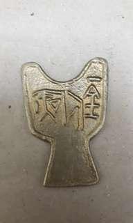 unknown ancient stuff unkown symbol