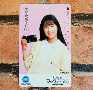 那些年:绝版後滕久美子 , 相機廣告電話卡