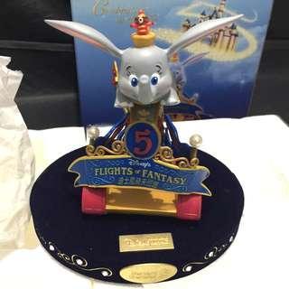 香港迪士尼樂園5週年 限量紀念版「迪士尼飛天巡遊系列」-『領航小飛象』