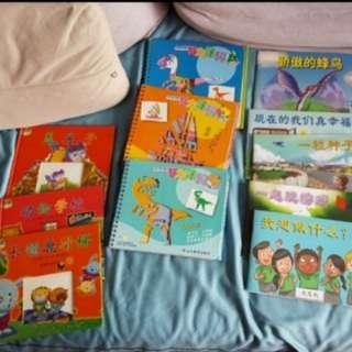 22 books bundle chinese story 3 to 5 yrs old