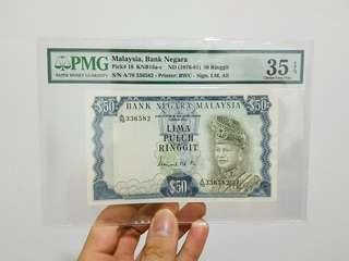 35EPQ RM50