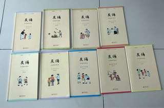 晨诵 Chinese children literacy reading book