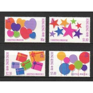 HONG KONG 1992 GREETINGS STAMPS COMP. SET OF 4 STAMPS SC#661-664 IN MINT MNH UNUSED CONDITION