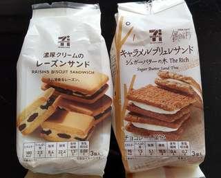 🚚 預購現貨 日本7-11萊姆葡萄夾心餅乾 7-ELEVEN焦糖奶油夾心餅乾 銀之樹白砂糖夾心餅乾