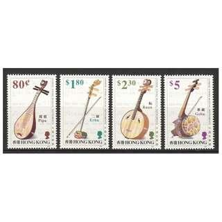 HONG KONG 1993 CHINESE STRING MUSICAL INSTRUMENTS COMP. SET OF 4 STAMPS SC#669-672 IN MINT MNH UNUSED CONDITION