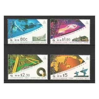 HONG KONG 1993 SCIENCE & TECHNOLOGY COMP. SET OF 4 STAMPS SC#679-682 IN MINT MNH UNUSED CONDITION
