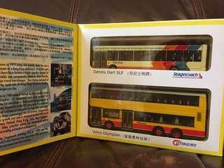 城巴+Stagecoach 套裝(Volvo Olympian & Dennis Dart)