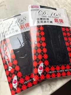 「全新」不透膚褲襪 台灣製造  黑+深灰