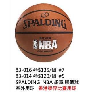 Basketball 【💥香港學界比賽用球】SPALDING NBA 銀章膠籃球 (室外用球)
