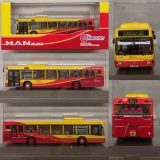 全新 城巴  1569 A21  Man 機場快線巴士模型