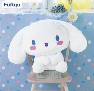 日本直送景品~玉桂狗大公仔Cinamorol Super Big BIG Plush-Petanko Sitting-