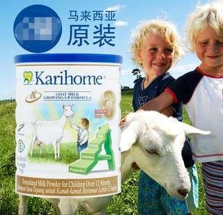 Karihome羊奶