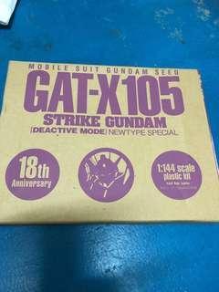 🚚 NEW AND UNUSED! Magazine 18th Anniversary Mobile Suit Gundam Seed GAT- X105 Strike Gundam (Deactive Mode) 1:144 Scale Plastic Kit
