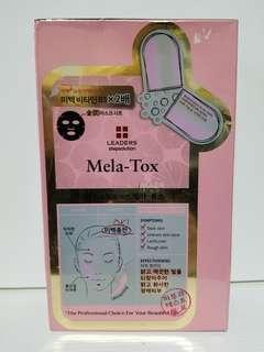 韓國 leaders stepsolution whitening mask 潤美煥彩亮白修復面膜 1盒10塊 全新 保濕 舒緩