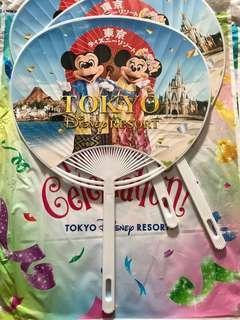 🚚 Disney Resort Tokyo Fan Disneyland