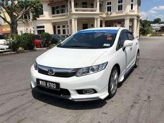 HONDA CIVIC 2.0S (A) FB FULL SPEC