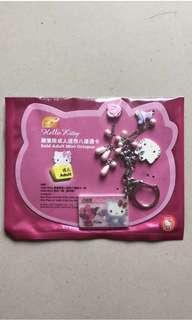 Hello Kitty 絕版8達通