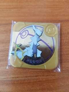 Pokemon Tretta U3 Ultimate Arceus