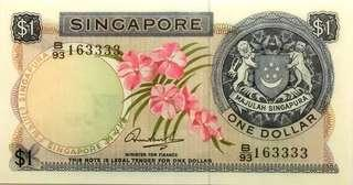 💥ERROR➕163333💥Error Print Orchid Series $1 Note with Auspicious Serial Number in AUNC to UNC Condition