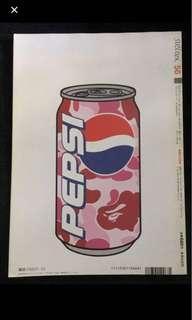 Brutus Ape Pepsi Cola