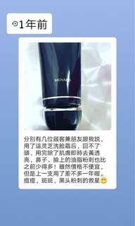 Menard skin care product