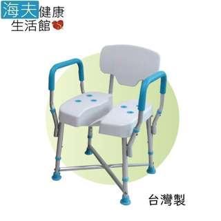【海夫健康生活館】日華 全方位洗澡椅 座面溝槽/前後都好洗/台灣製(ZHTW1825)