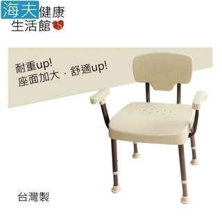 【海夫健康生活館】日華 歐式洗澡椅 高耐重/座面加寬/舒適/台灣製(ZHTW1826)
